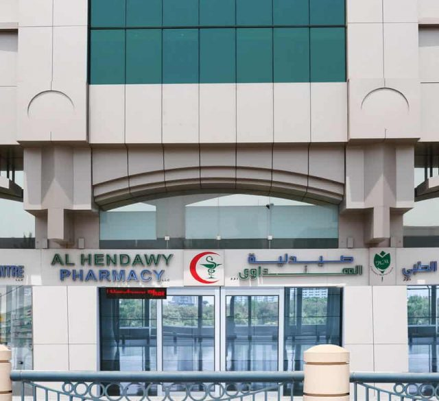 Medical Centre In Abu Dhabi