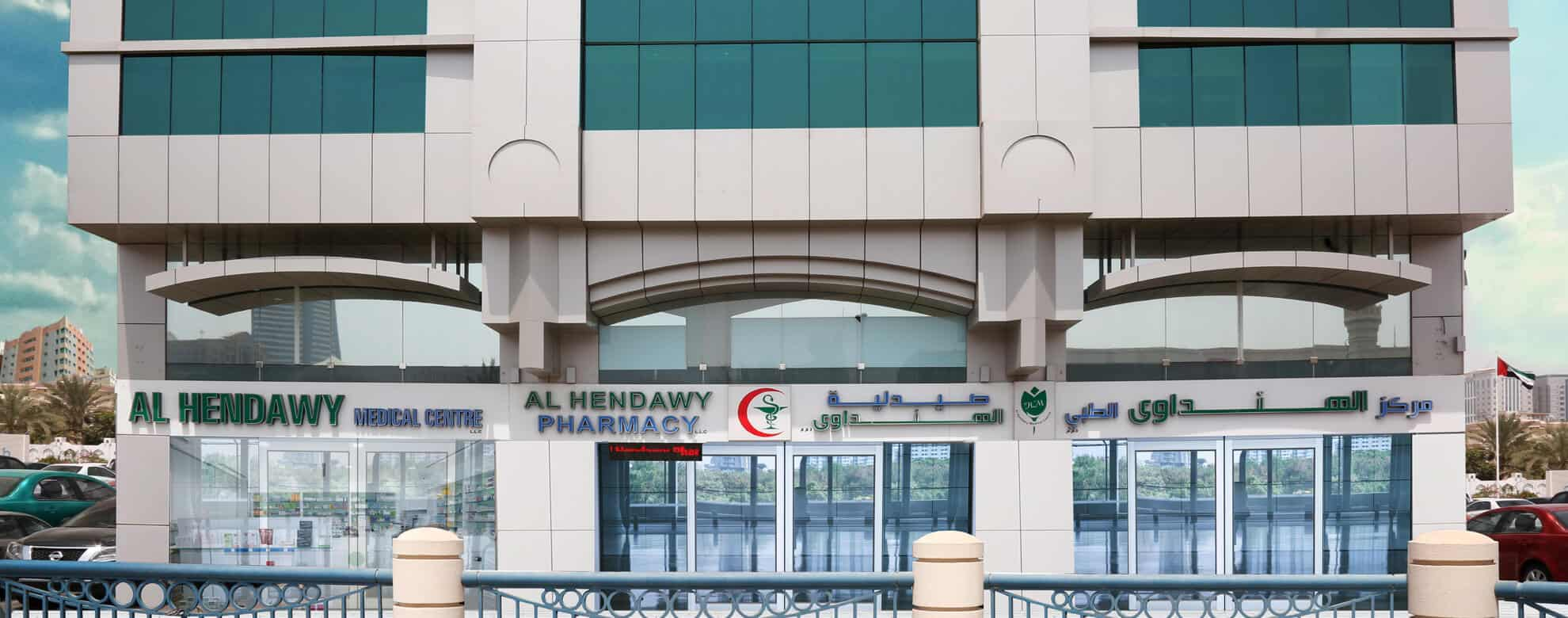 Al Hendawy Medical Center